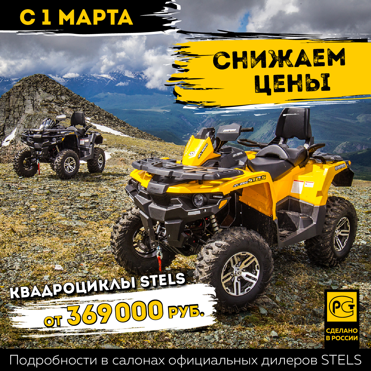 http://www.stels-stavropol.ru/uploads/images/s4.jpg